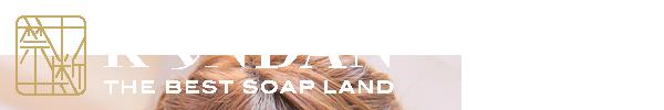 和歌山KINDAN-禁断-公式サイト