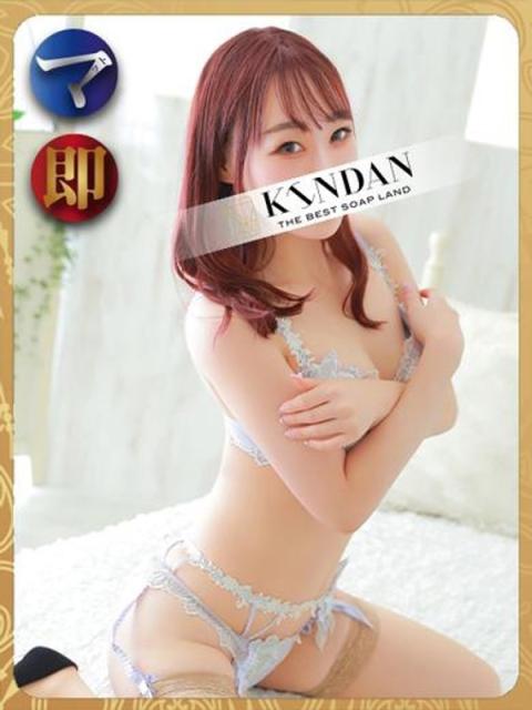 りん-KINDAN-