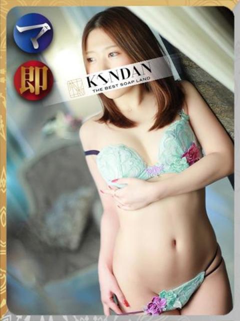 なのは-KINDAN-